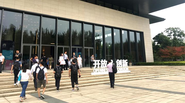 走进华为北京研究所:最好的手机控制最好的家电
