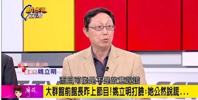 文大学生无惧名嘴炮火讲真话 台教授:看见台湾的希望