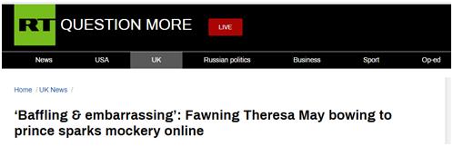 英首相对王子点头哈腰像封建奴隶?一张照片让英美两国人吵翻