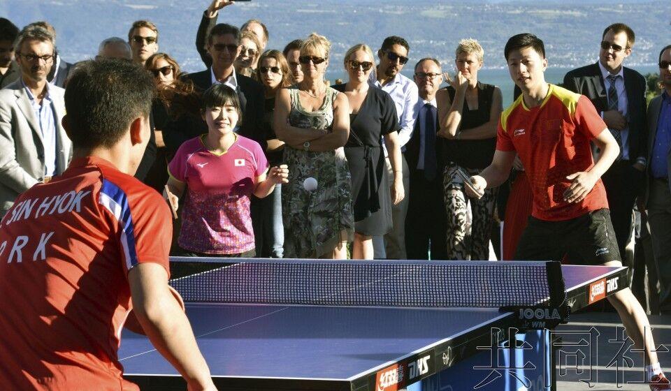 国际奥委会举行韩朝融和乒乓球表演赛 福原爱等选手参加