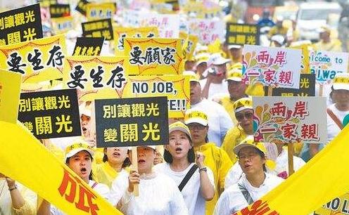 台湾竞争力大跌,民进党兀自感觉良好?