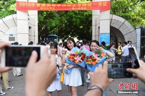 各地高考分数线相继出炉 北京一本理科532分(持续更新)