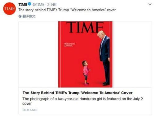 《时代》封面小女孩未与母分离,白宫指责媒体造假