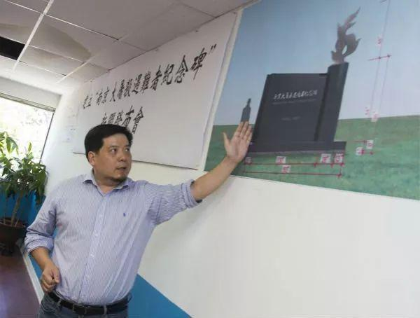 他们在这个西方国家筹建南京大屠杀遇难者纪念碑