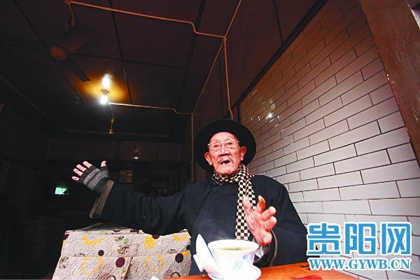"""贵州土城""""最后的袍哥""""罗明先去世 遗憾未参加红军"""