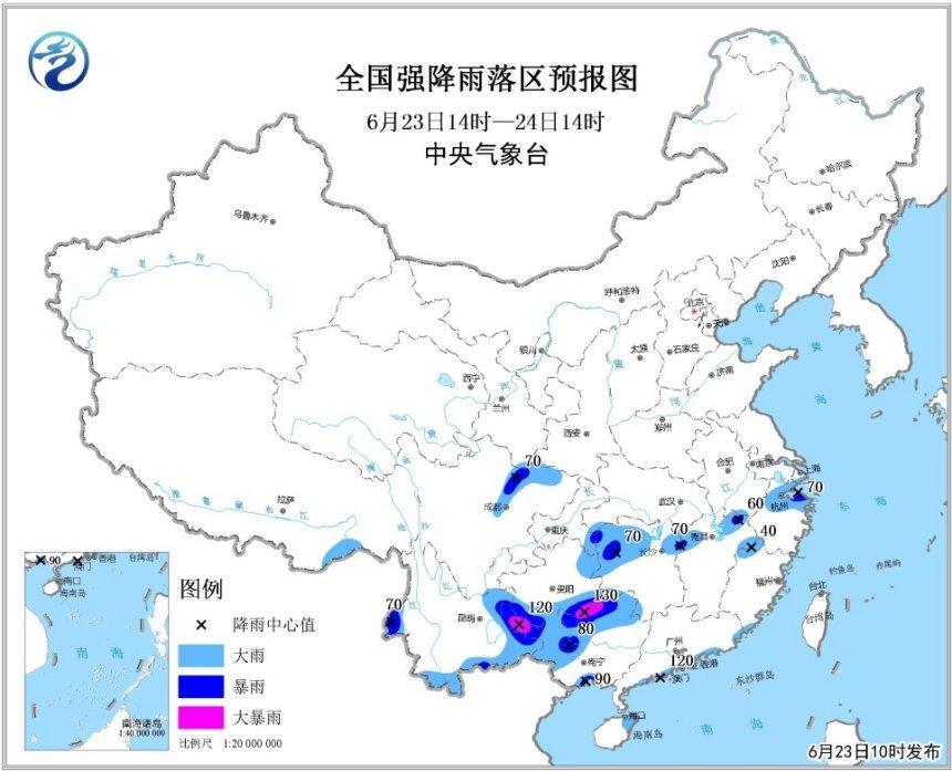 气象台发暴雨蓝色预警:广西、广东等局地大暴雨