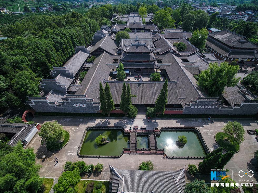无人机航拍重庆双桂堂