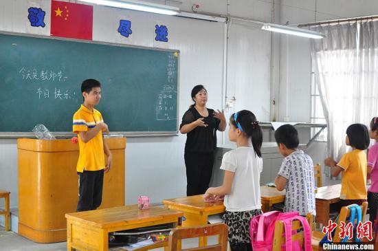 """手语盲文国度规范7月1日施行 手语有了""""通用语"""""""