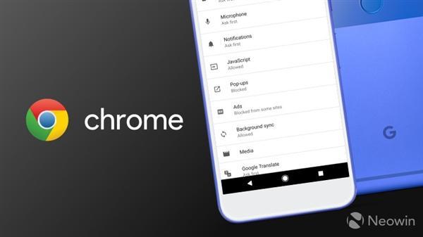 安卓版Chrome可自动下载文章 以便离线阅读