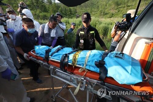 韩国高中女生外出兼职失踪8天 24日疑似尸体被发现