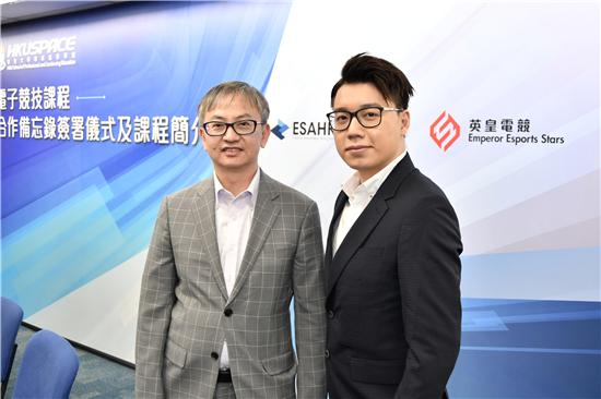 英皇电竞:助力香港成为全球电竞界重要持份者
