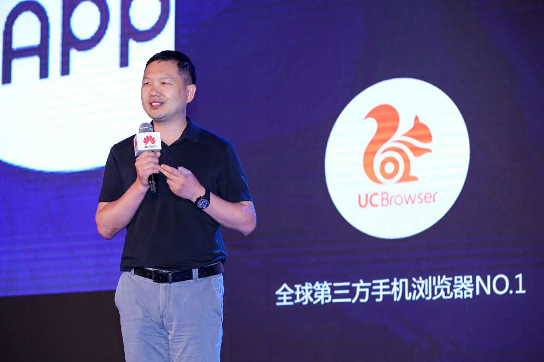 UC朱顺炎:消费升级始于认知升级,UC打造品质生活内容生态