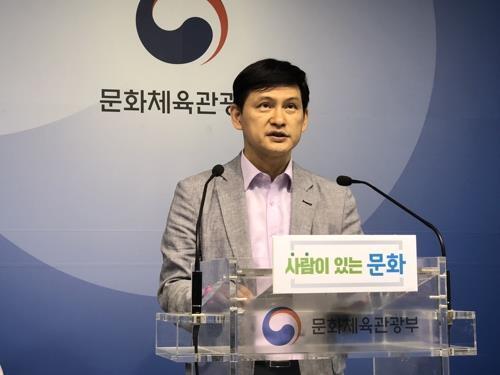 韩文体部:韩朝7月初将在平壤举行四场篮球比赛