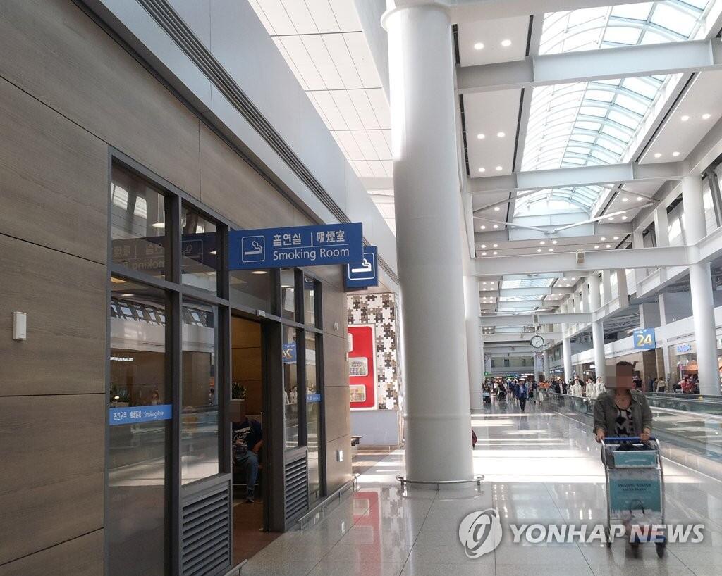 禁烟在行动!韩国机场将陆续关闭室内吸烟室