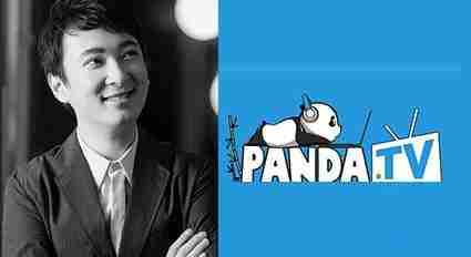 熊猫直播否认资金链断裂:超10亿元融资马上公布