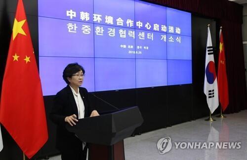 中韩环境合作中心今在京揭牌成立