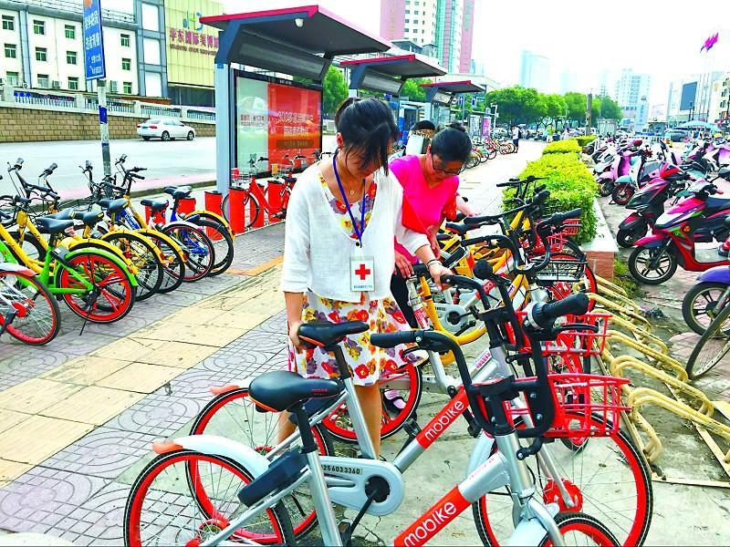 """武汉共享单车首批第三方""""代管""""上岗"""