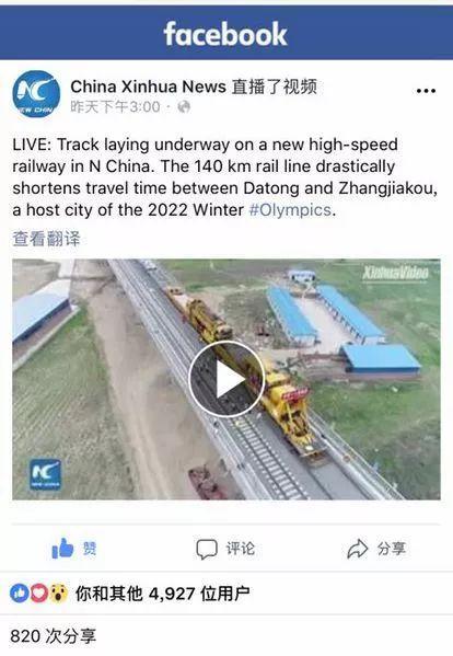 看了这条铁路,外国网友纷纷表示:给我们也修条一样的吧!