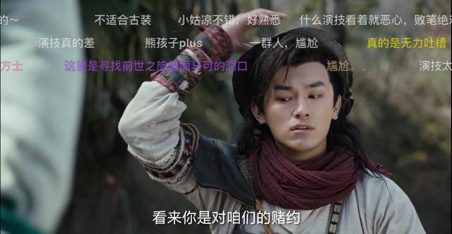 现在的演员真该好好整治整治,杨旭文戴面具的戏都用替身至于吗