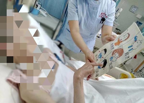 男护士手绘漫画版患者需求卡:选轻松方式和患者沟通