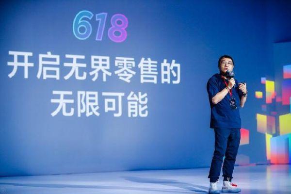"""京东618直面双重大考""""科技零售到零售科技""""重塑零售场景"""