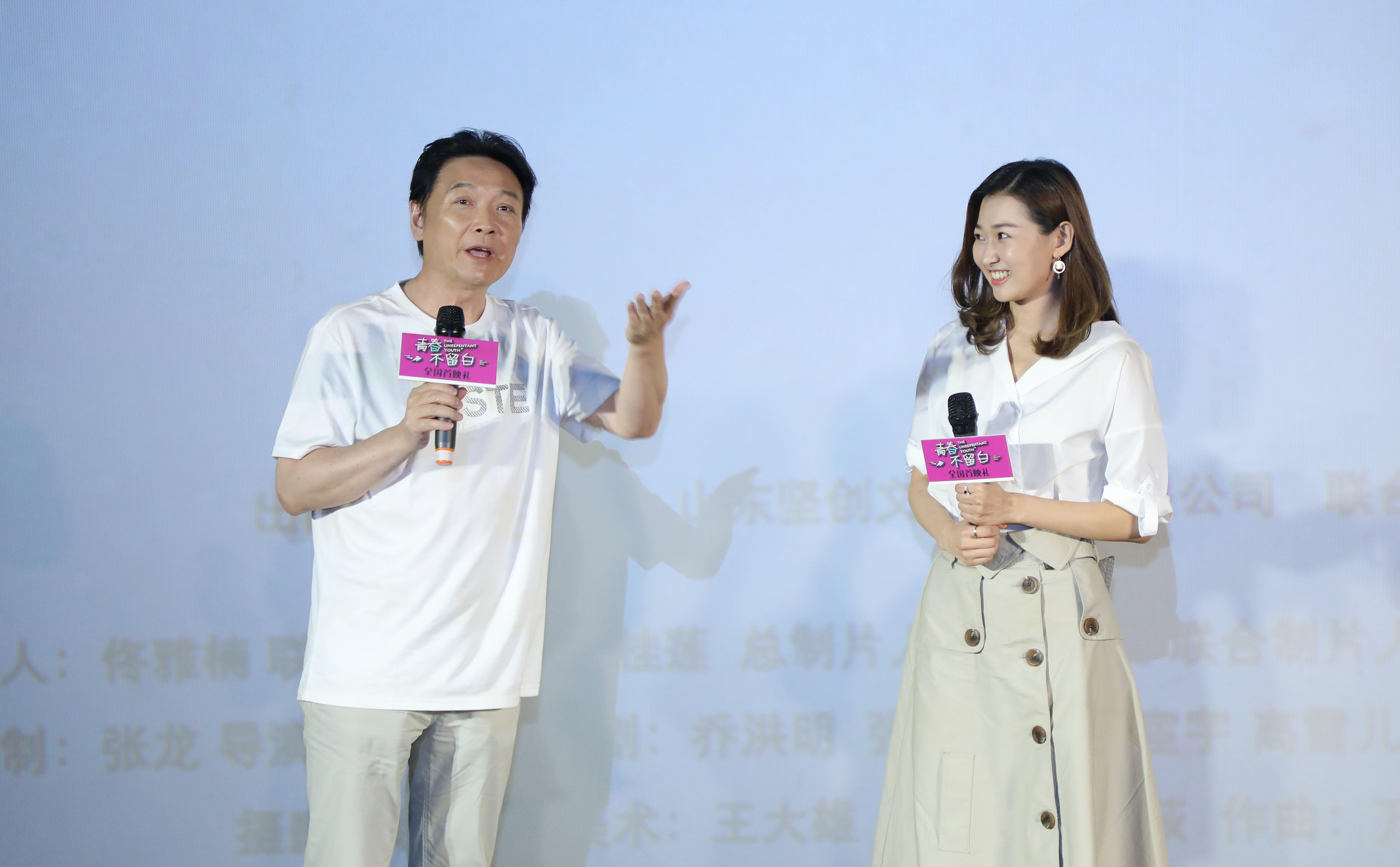 """《青春不留白》在京举办首映礼 打造""""创业天团"""