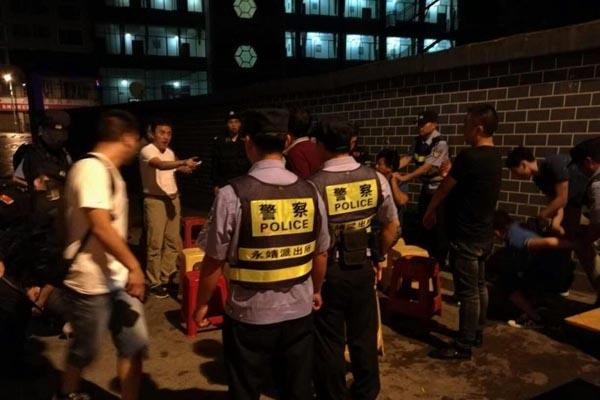 贵州警方破获特大团伙贩毒案 抓毒贩30人