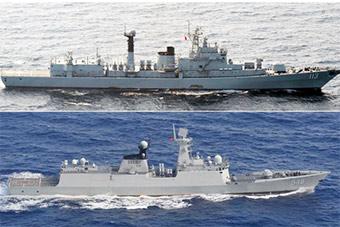 又来了!日连续两天监视中国海军舰艇行动