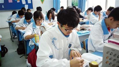 北京中考:思想品德时隔20年返考场