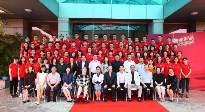 上海太太乐食品有限公司在砥砺奋进中迎来30周年庆典