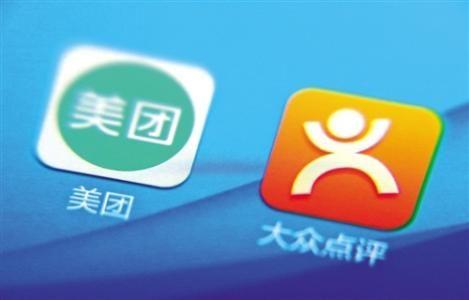 接力小米 中国在线服务巨头美团点评递交IPO申请