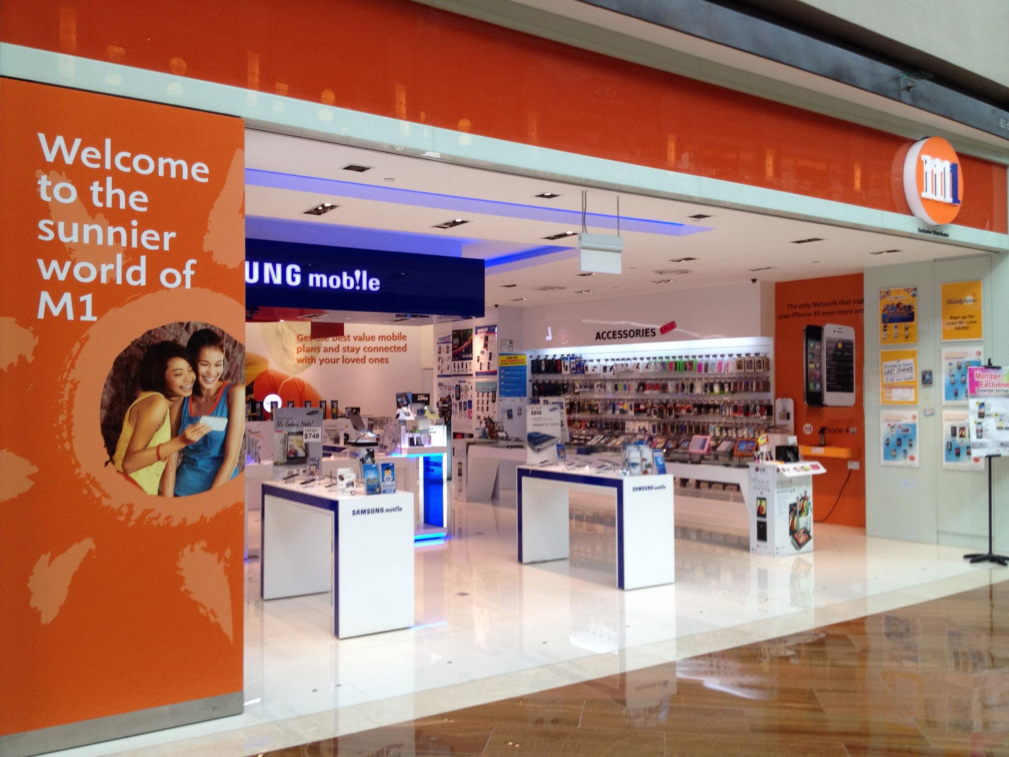 新加坡移动公司将与诺基亚、华为一起测试5G
