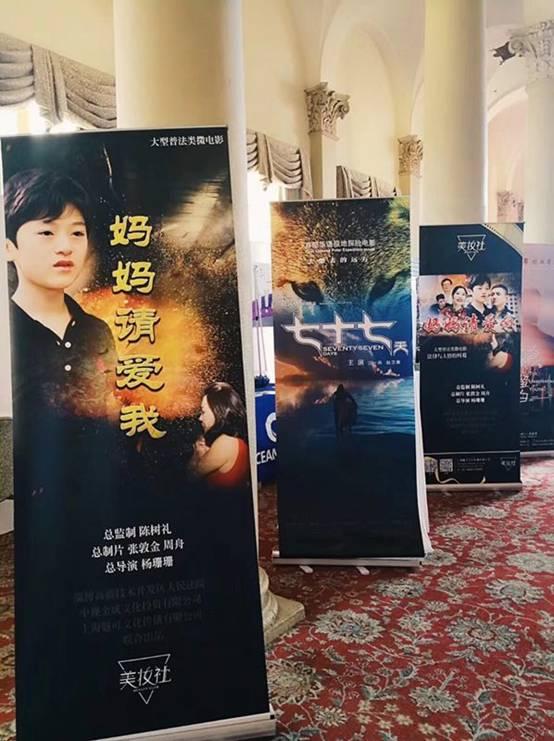 姜鑫鑫主演电影《妈妈请爱我》获美国迈阿密美洲电影节金奖