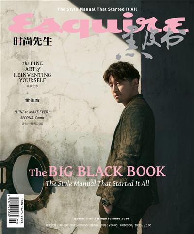 雷佳音登上《时尚先生》杂志封面,潇洒又休闲!