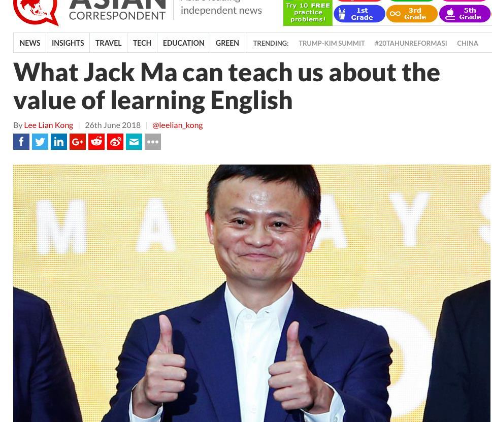 选什么专业最有前途?外媒:马云教给我们学好英语的价值