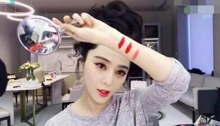 刘嘉玲晒梳妆台全都是贵妇护肤品 真相信范冰冰会用平价护肤品?