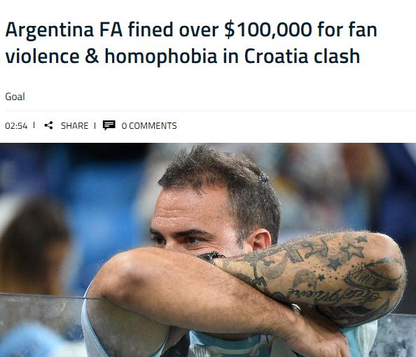 阿根廷足协为球迷不当行为买单 出线遇阻还交10万罚款