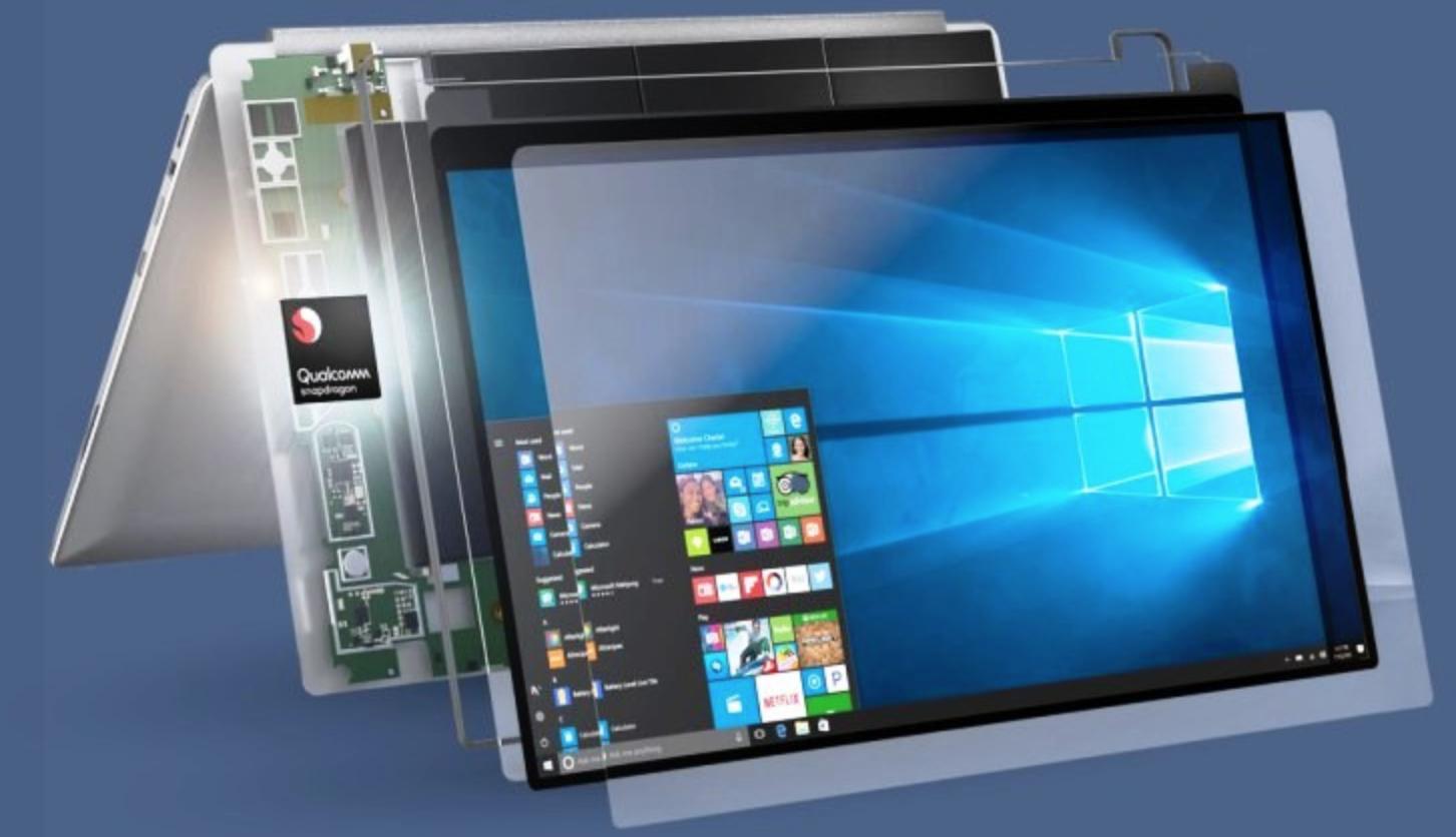 传高通将推出骁龙1000 抢占英特尔笔记本市场