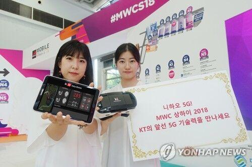2018 MWC上海:韩移动运营商KT将展示5G技术