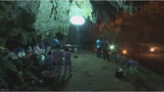 泰国清莱府足球队赴洞窟游玩下落不明 警方已请求军队协助搜救