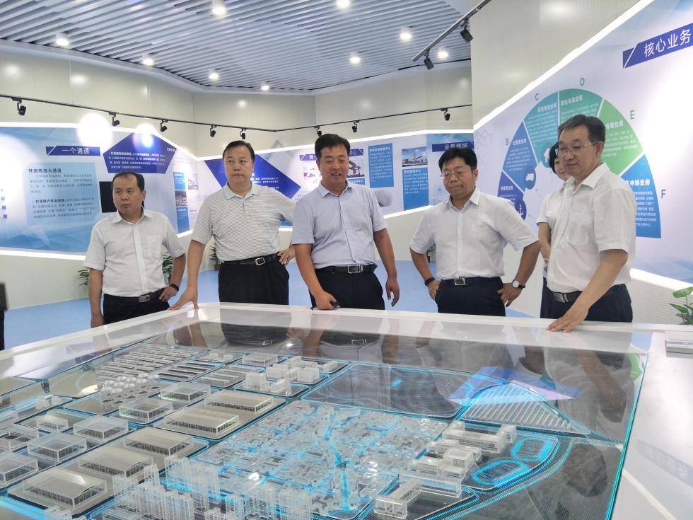 中国农业发展银行河北省分行领导赴冀中南智能港考察调研