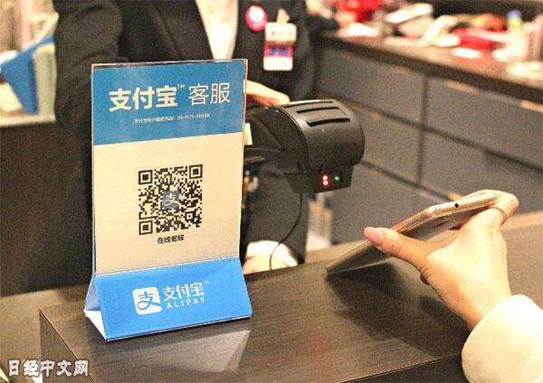 支付宝加速在日本普及 40万家店有望支持