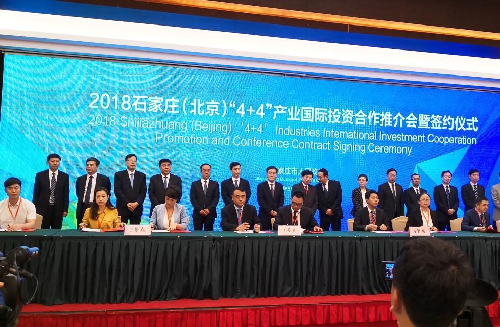 億博基業集團同俄羅斯烏拉爾森工集團簽署合作協議