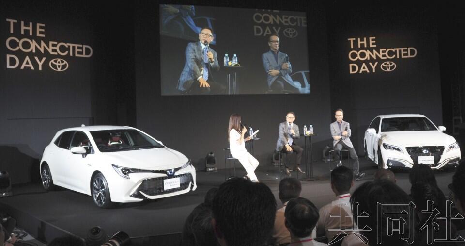 """丰田汽车发售全新""""皇冠""""和""""卡罗拉运动"""""""