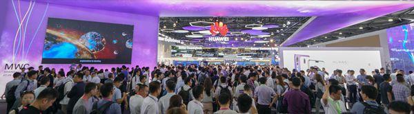 """华为以""""迈向万物互联的智能世界""""亮相2018MWC上海"""