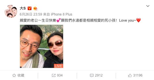 汪小菲祝陈建斌生日快乐 原来两人竟是同一天生日