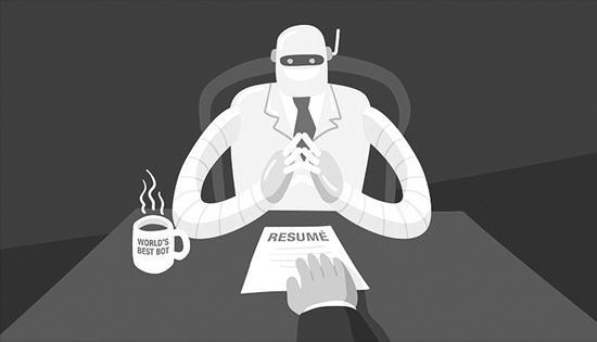 又到一年求职季 机器人面试官离你有多远?