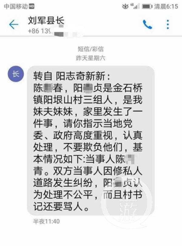 """澎湃新闻评论:谨慎用权 不要动辄""""打招呼"""""""