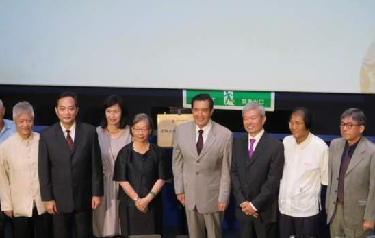 马英九:史料证明钓鱼岛属于中国 愿帮助打国际官司