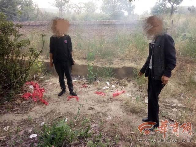 铜川一家庭不和放炮冲喜 污染环境被依法处理